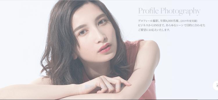 渋谷でおすすめの生前遺影写真の撮影ができる写真館10選10