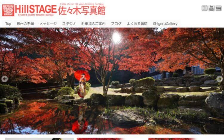 長野県で卒業袴の写真撮影におすすめのスタジオ10選7