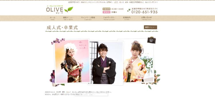 滋賀県で卒業袴の写真撮影におすすめのスタジオ10選9