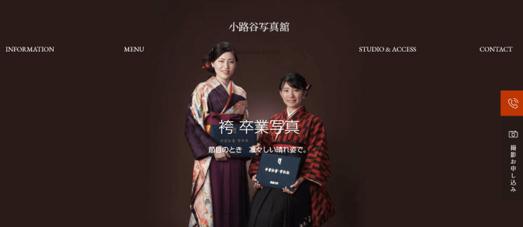奈良県で卒業袴の写真撮影におすすめのスタジオ10選2