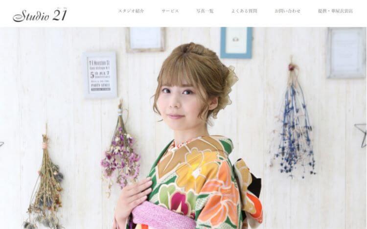 愛媛県で卒業袴の写真撮影におすすめのスタジオ10選4