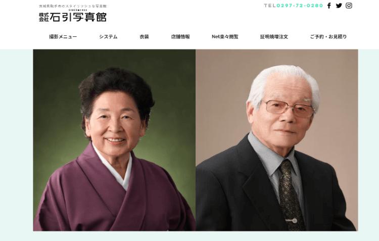 茨城県でおすすめの生前遺影写真の撮影ができる写真館9選2