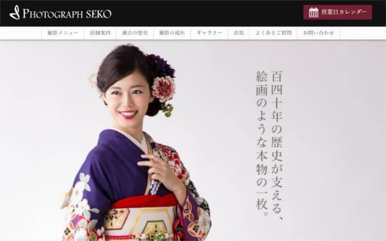 岐阜県で卒業袴の写真撮影におすすめのスタジオ10選3