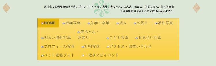 香川県でおすすめの生前遺影写真の撮影ができる写真館10選2