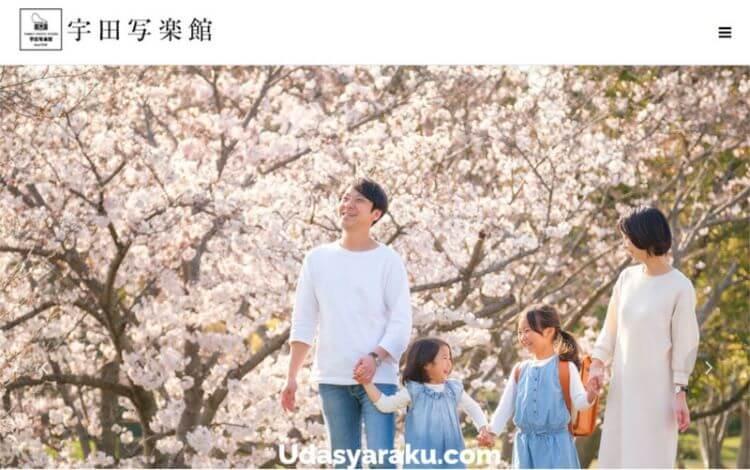 三重県で卒業袴の写真撮影におすすめのスタジオ10選6