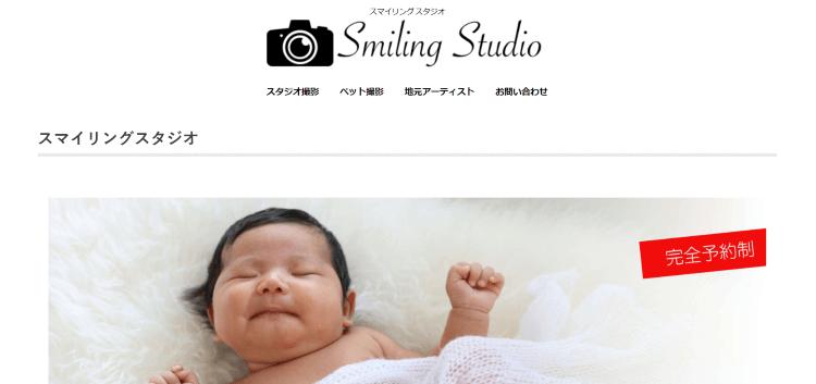 宮城県でおすすめの生前遺影写真の撮影ができる写真館10選3