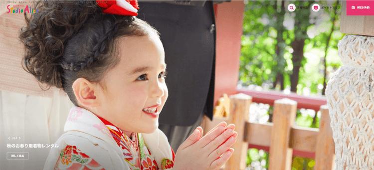 徳島県でおすすめの生前遺影写真の撮影ができる写真館7選2