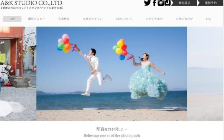 愛媛県で卒業袴の写真撮影におすすめのスタジオ10選1