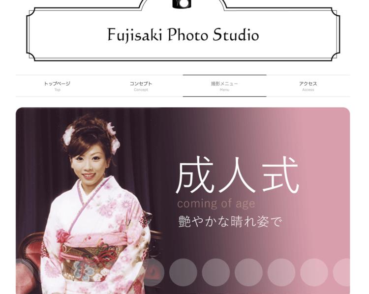 千葉県で成人式の前撮り・後撮りにおすすめの写真館X選3