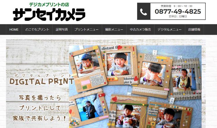 香川県でおすすめの生前遺影写真の撮影ができる写真館10選3