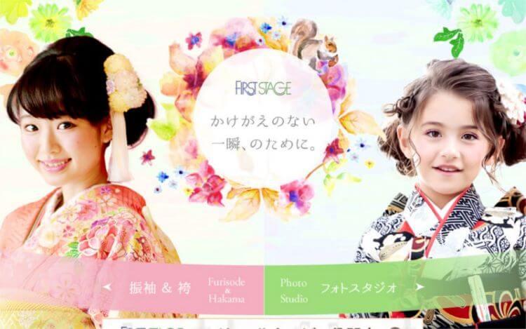 三重県で卒業袴の写真撮影におすすめのスタジオ10選2