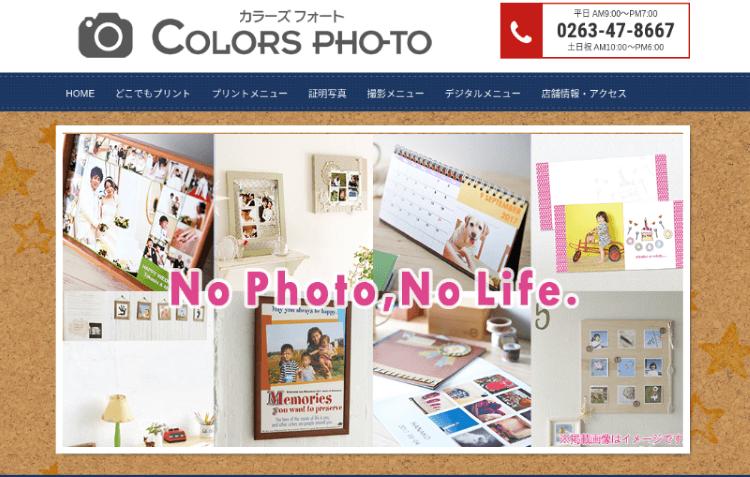 長野県でおすすめの生前遺影写真の撮影ができる写真館10選2