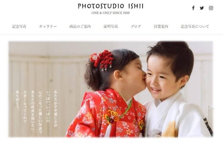 北海道で子供の七五三撮影におすすめ写真スタジオ10選2