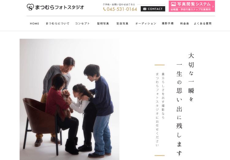 横浜・新横浜エリアで子供の七五三撮影におすすめ写真スタジオ12選7