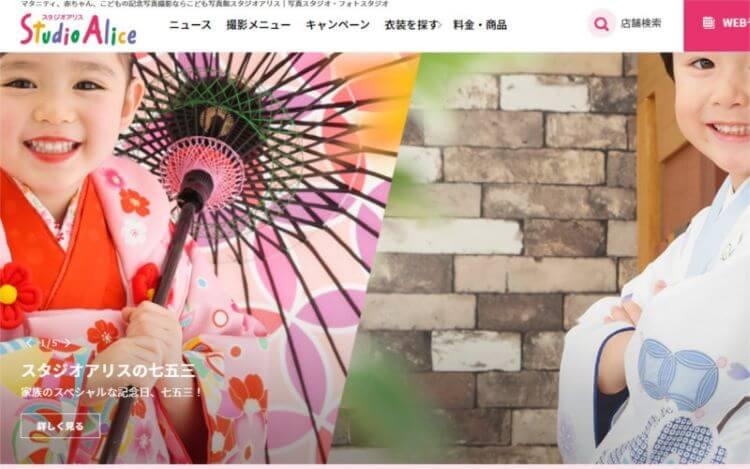 三重県で卒業袴の写真撮影におすすめのスタジオ10選8