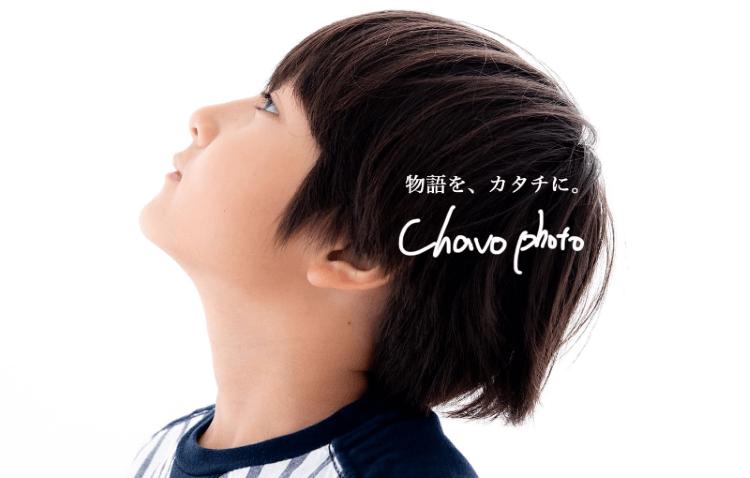福岡県でおすすめの生前遺影写真の撮影ができる写真館10選7