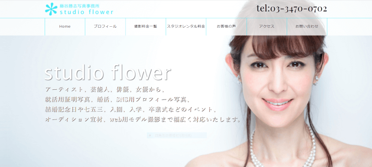 渋谷でおすすめの生前遺影写真の撮影ができる写真館10選1