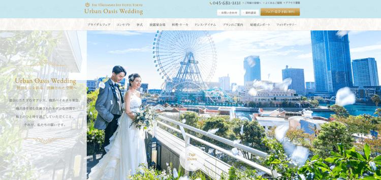 横浜でフォトウェディング・前撮りにおすすめの写真スタジオ10選8