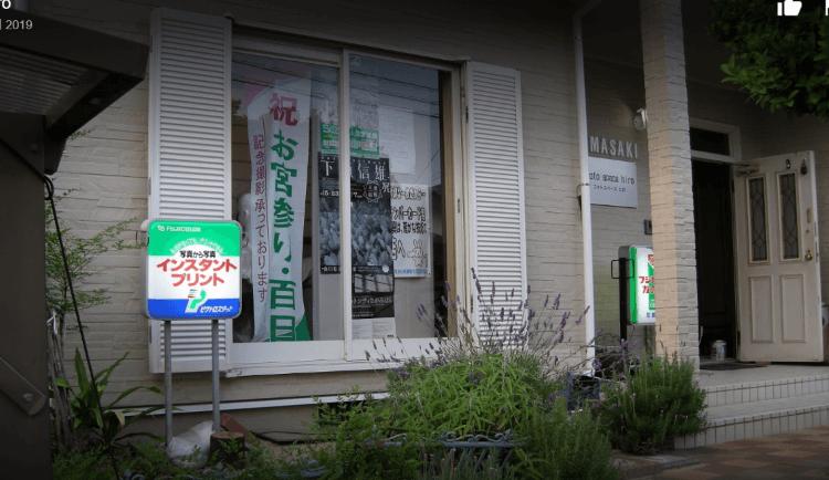 山口県でおすすめの生前遺影写真の撮影ができる写真館10選7