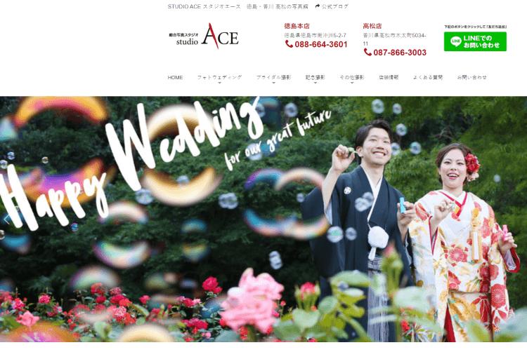 徳島県でおすすめの生前遺影写真の撮影ができる写真館7選5
