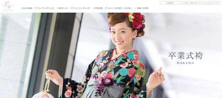 福井県で卒業袴の写真撮影におすすめのスタジオ5選2
