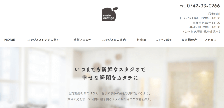 奈良県で卒業袴の写真撮影におすすめのスタジオ10選8