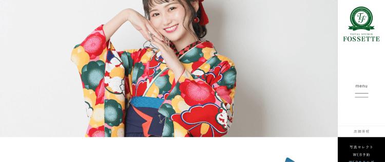 岡山県で卒業袴の写真撮影におすすめのスタジオ10選3