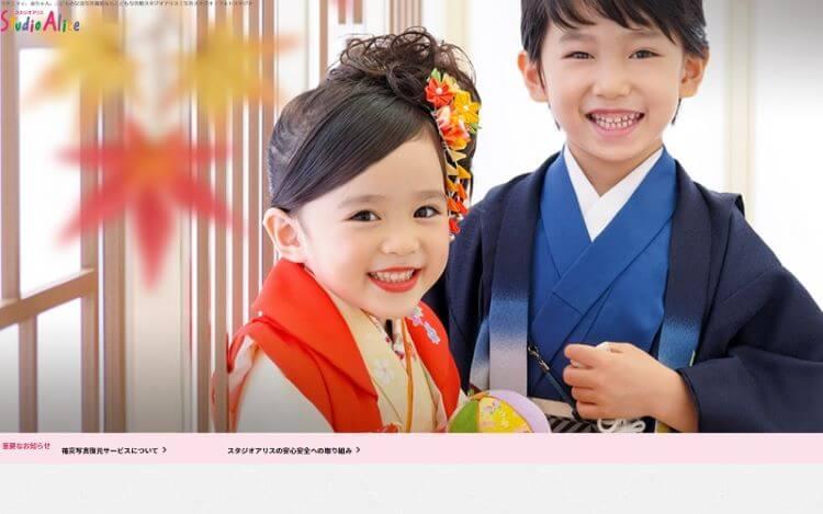 新宿でおすすめの生前遺影写真の撮影ができる写真館8選8