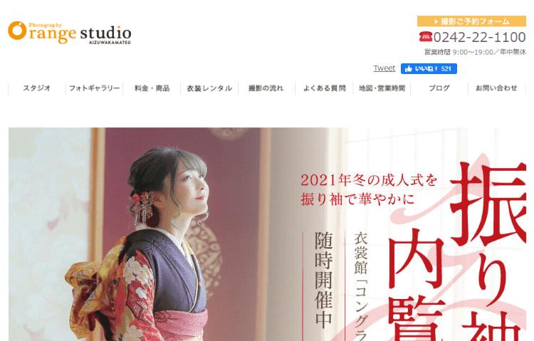 福島県で卒業袴の写真撮影におすすめのスタジオ10選5