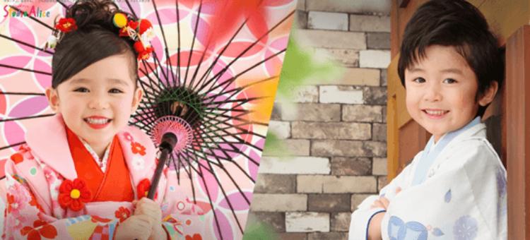 佐賀県でおすすめの生前遺影写真の撮影ができる写真館7選3