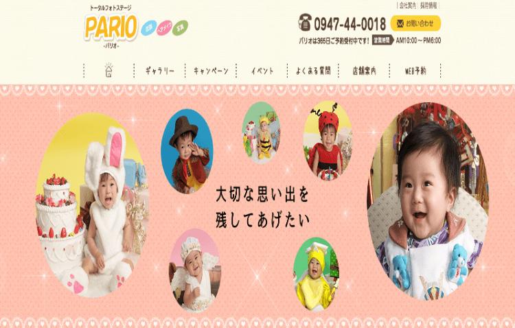 福岡県でおすすめの生前遺影写真の撮影ができる写真館10選10