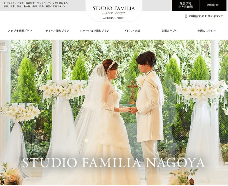 名古屋でフォトウェディング・前撮りにおすすめの写真スタジオ10選9
