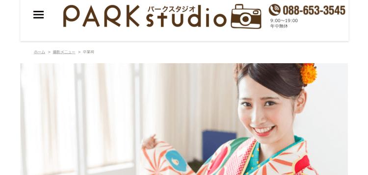 徳島県で卒業袴の写真撮影におすすめのスタジオ10選3