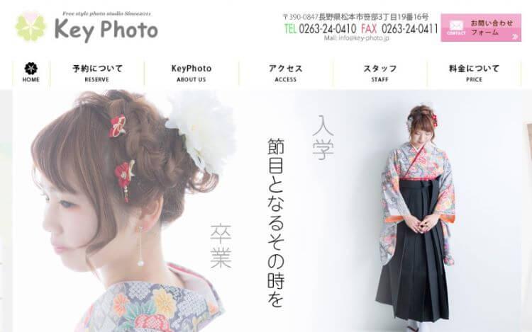 長野県で卒業袴の写真撮影におすすめのスタジオ10選5
