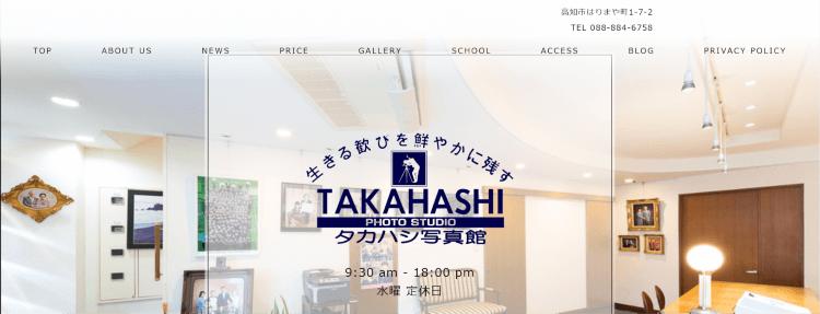 高知県で卒業袴の写真撮影におすすめのスタジオ10選9