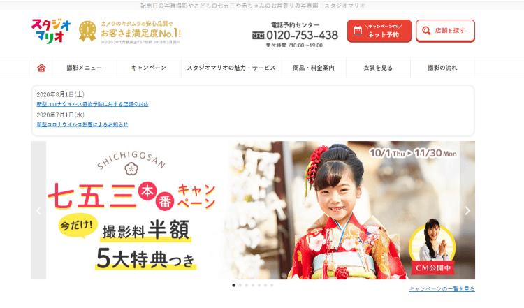 徳島県でおすすめの生前遺影写真の撮影ができる写真館7選1