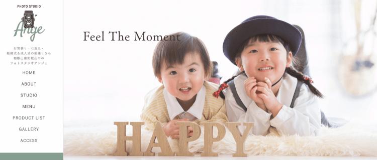 和歌山県で卒業袴の写真撮影におすすめのスタジオ10選1