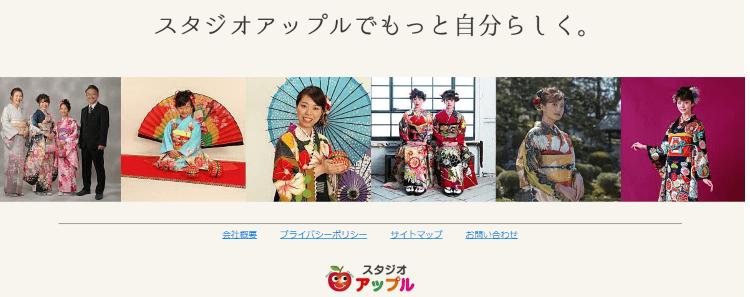 福島県で卒業袴の写真撮影におすすめのスタジオ10選3