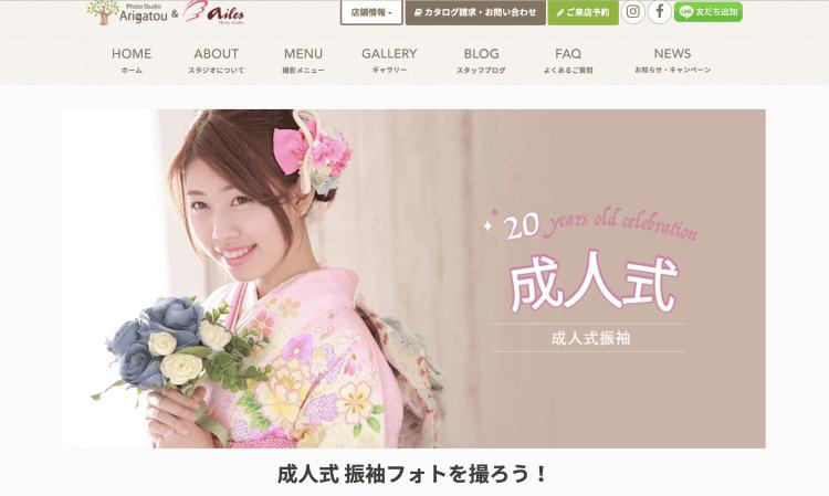千葉県で成人式の前撮り・後撮りにおすすめの写真館X選2