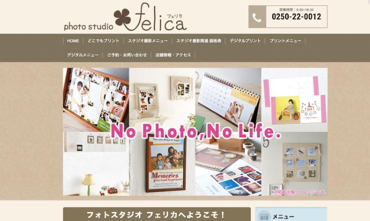 新潟県で卒業袴の写真撮影におすすめのスタジオ10選10
