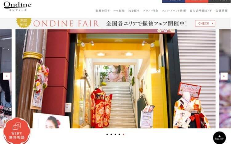 愛媛県で卒業袴の写真撮影におすすめのスタジオ10選3