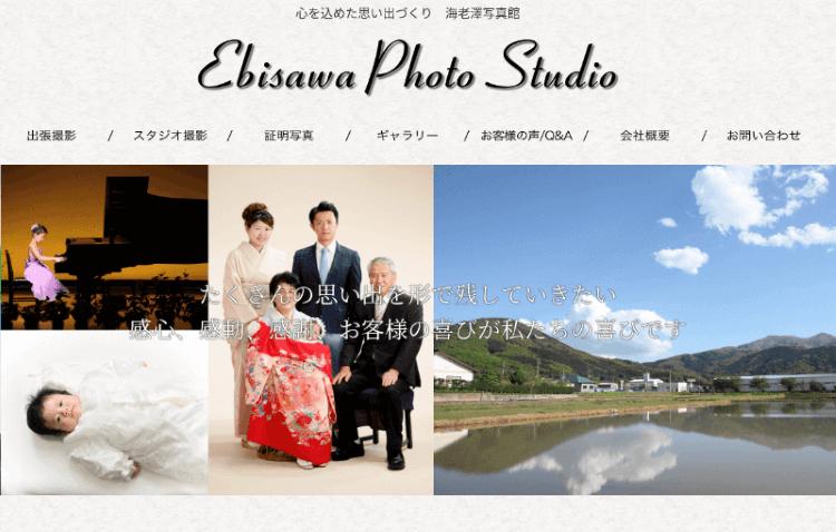 茨城県でおすすめの生前遺影写真の撮影ができる写真館9選5