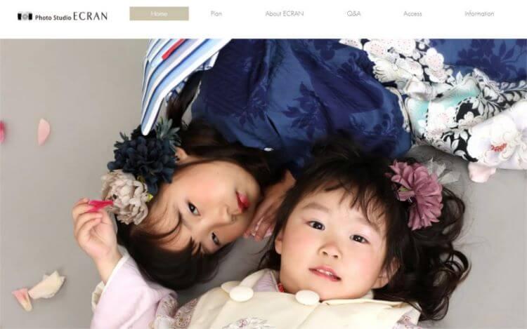 三重県で卒業袴の写真撮影におすすめのスタジオ10選10