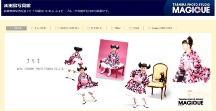 長崎県でおすすめの生前遺影写真の撮影ができる写真館10選6