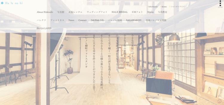 佐賀県でおすすめの生前遺影写真の撮影ができる写真館7選2