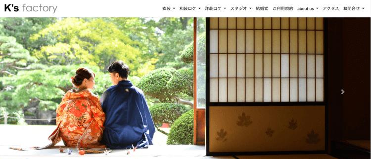 名古屋でフォトウェディング・前撮りにおすすめの写真スタジオ10選3