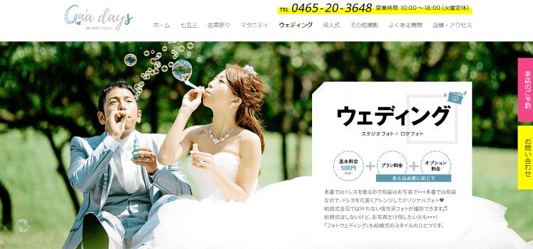 神奈川でフォトウェディング・前撮りにおすすめの写真スタジオ10選8
