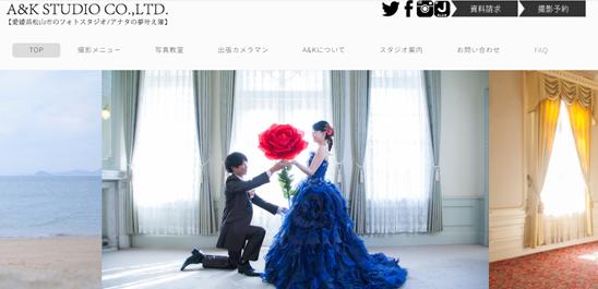 愛媛県でおすすめの生前遺影写真の撮影ができる写真館10選1