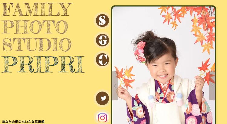 高知県でおすすめの生前遺影写真の撮影ができる写真館9選9