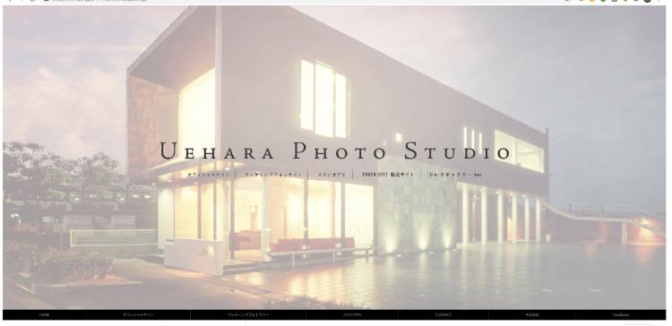 滋賀県で卒業袴の写真撮影におすすめのスタジオ10選4